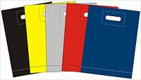 Полиэтиленовый пакет цветной 30х40 с логотипом