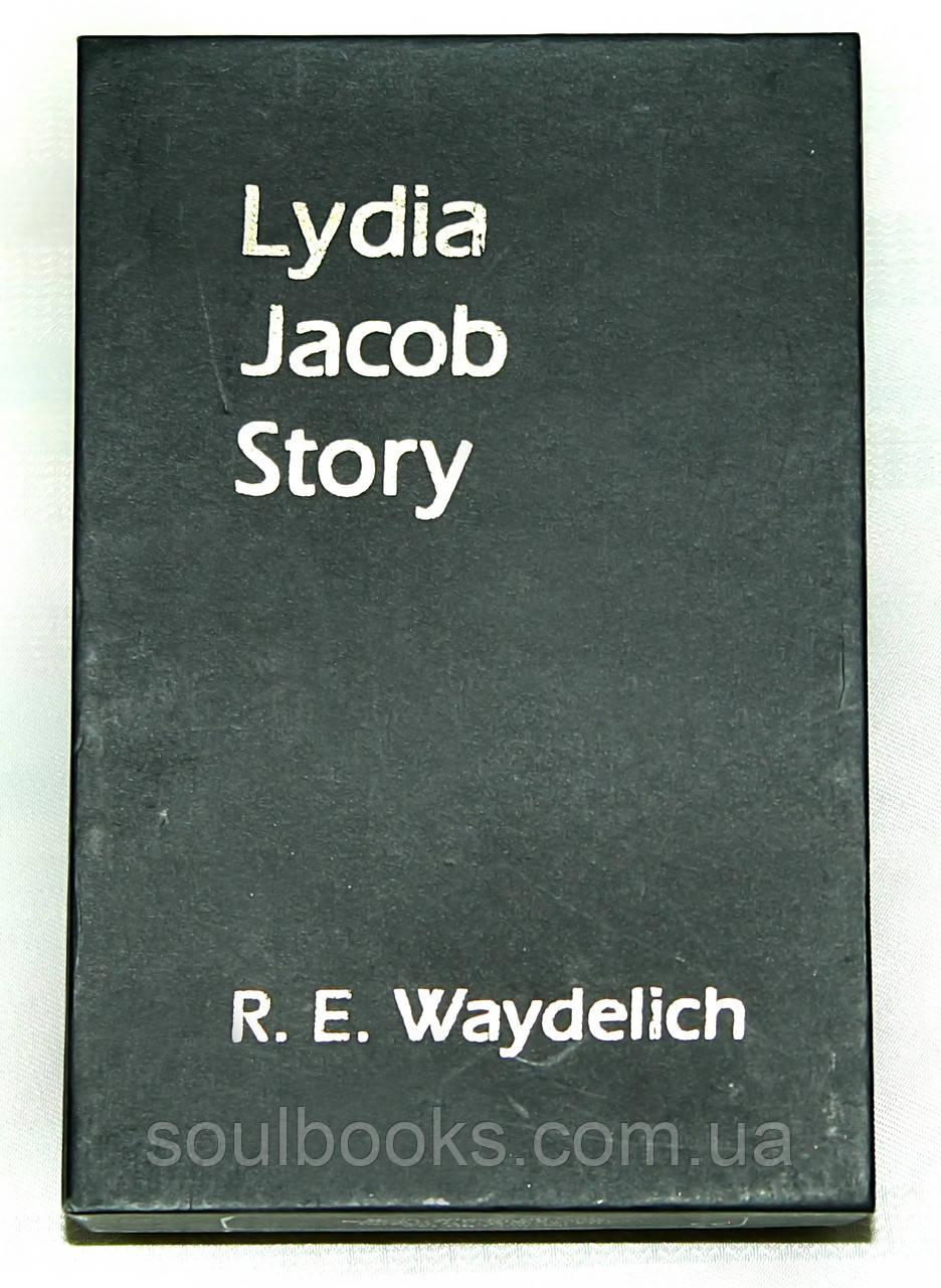 Lydia Jacob story (История Лидии Джакоб) - Метафорические ассоциативные карты