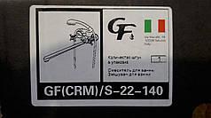Смеситель в ванную GF Italy 140