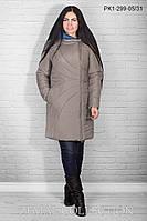 Пальто женское зимнее  р. 46-56 (р.42-52)