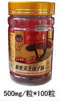 Китайский гриб Линчжи споры (Ганадерма, Рейши) в капсулах 100шт