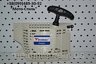 Стартер в сборе 4 зацепа бензопилы GoodLuck, Zomax ZM4600