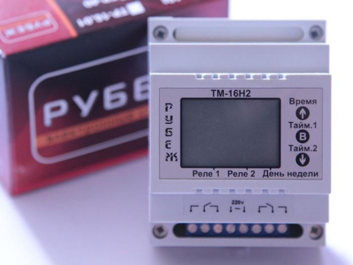 Программируемый недельный таймер двухканальный на DIN-рейку РУБЕЖ ТМ-16Н2