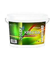 Краска интерьерная ЭКО Dufa 2,5л (3 кг)