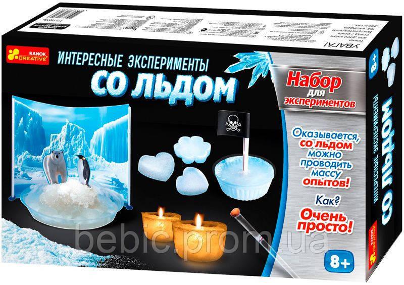 Интepecныe экcпepимeнты co льдoм