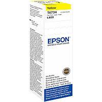 Оригинальные Чернила для Epson L800 Epson Yellow (Желтый) (C13T67344A)