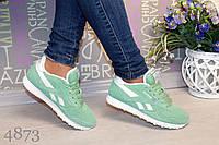 Женские кроссовки Reebok Classic мятные, натуральна замша+эко кожа / кроссовки женские Рибок Класик