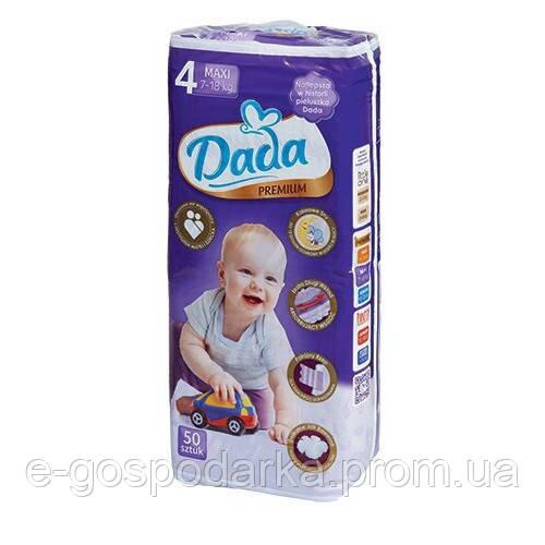 ПОДГУЗНИКИ Dada Premium 4(7-18кг) 50шт