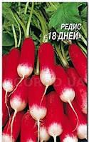 Семена Редис 18 дней  3г, ТМ Урожай