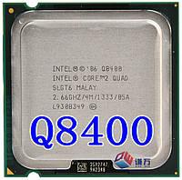 ОЧЕНЬ МОЩНЫЙ процессор на 4 ЯДРА s 775 - INTEL Core2 Quad Q8400 4 по 2.7Ghz s775