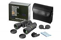Бинокль 20x50 - Nikon, для охоты и рыбалки, с высокой кратностью