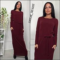 Теплое платье в пол с поясом 0576 (131)