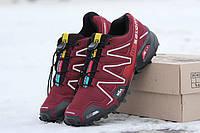 Мужские кроссовки Salomon Speedcross, натуральный нубук, бордовые / кроссовки мужские Саломон Спидкрос, модные