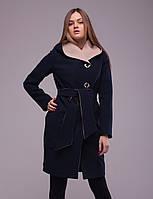 Пальто зимнее  синее