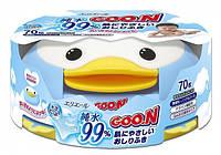 Салфетки влажные для младенцев в пласт. коробке (70шт)