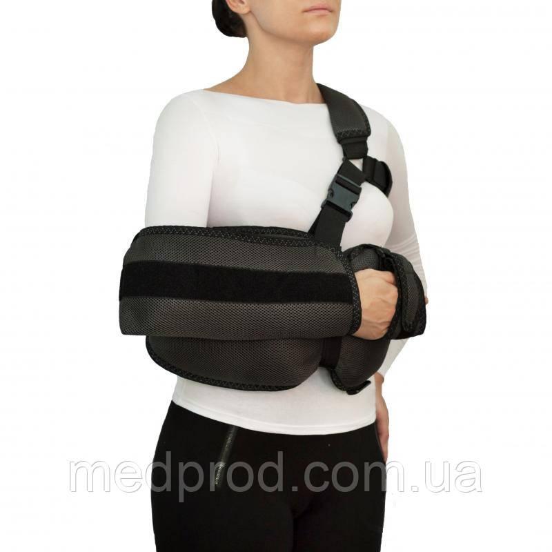 Держатель для руки рукодержатель при переломе травме