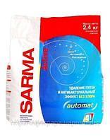 Стиральный порошок САРМА 2,4 кг