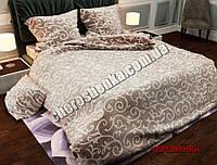 Евро набор постельного белья 200*220 Полиэстер №002