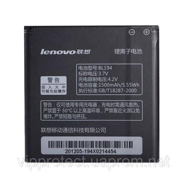 Lenovo A660 BL194 аккумулятор 1500 мА⋅ч оригинальный