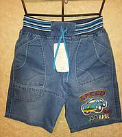 Джинсовые шорты детские для мальчика