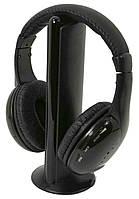 Беспроводные наушники 5 в 1 Hi-Fi S-XBS MN2001, FM радио, ресивер со встроенным микрофоном