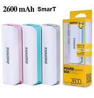 Power bank  Remax 2600mAh Универсальная мобильная батарея