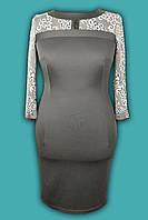 Платье № 1274 электрик