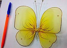 Декоративная Бабочка для штор желтая, фото 2