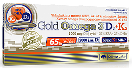 Olimp Gold Omega 3 65% D3+K2 30 caps