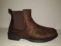 Женские коричневые ботинки,деми.р.35-40.