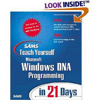 Michael Rockwell Teach Yourself Windows DNA Programmingl in 21 Days +CD