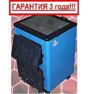 14 кВт Котёл (с Плитой) Твердотопливный OG-14Р