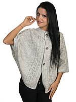 Кардиган пончо женский вязанный демисезонный серый цвет 44-48 универсальный размер