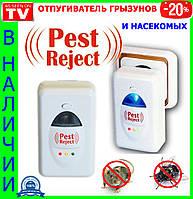 Ультразвуковой, электромагнитный отпугиватель грызунов и насекомых Pest Reject  КАЧЕСТВО!