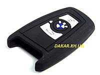 Силиконовый чехол для ключа BMW 1133