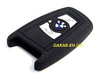 Силиконовый чехол для ключа BMW 1133, фото 1