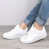 Кроссовки женские Nike Air Force белые, люкс качество