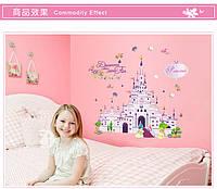 """Фотообои на стену виниловые """"Замок принцессы"""""""