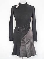 Платье № 996 с рукавом