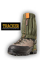 Гамаши Short Tracker