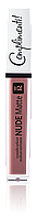 Жидкая матовая помада для губ Relouis NUDE Matte Complimenti Тон №14