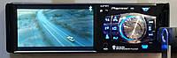 Автомагнитола PIONEER 4012 CRB (с видеовходом для камеры заднего вида, Bluetooth, ДУ на руль)