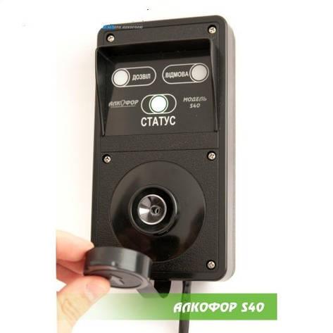 Специальный алкотестер с электрохимическим датчиком AlkoFor s40, фото 2