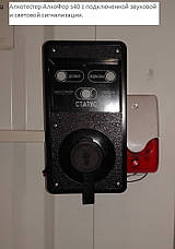 Специальный алкотестер с электрохимическим датчиком AlkoFor s40, фото 3