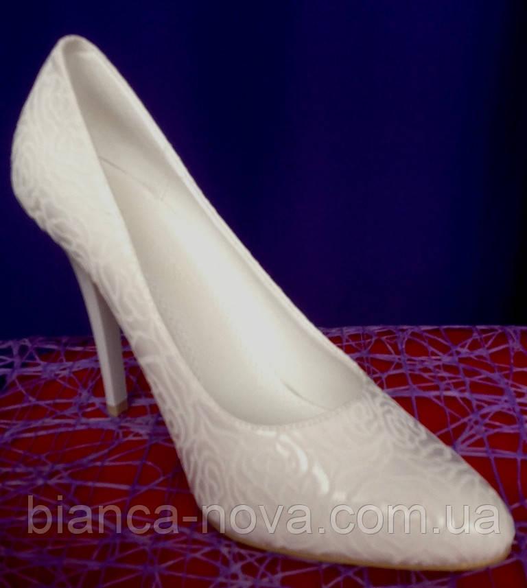 5bb57a895 Туфли свадебные