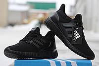 Мужские кроссовки Adidas Ultra Boost, текстильная сетка, черные / кроссовки мужские Адидас Ультра Буст, модные