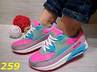 Женские кроссовки Аирмаксы розово-голубые, р.36,37,41