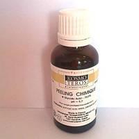 Kosmoteros Гликолевая кислота 70% pH 0.7, 30 мл