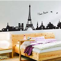 """Интерьерная виниловая наклейка на стену, Фотообои """"Париж"""""""
