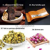 28 ВИДОВ! Китайский чай, набор пробников , фото 3